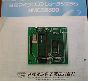P1010128.JPG