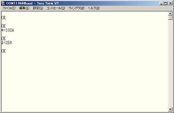SBC6800_V.jpg