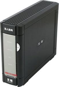kuro-box_pro_S.jpg